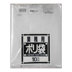 日本サニパック 業務用ポリ袋 ダストカート用 120L 透明 10枚入り L−94 (ゴミ袋) ( 4902393243940 )
