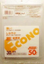 【送料込】日本サニパック エコノプラス ポリ袋 透明 30L 50枚入 ( ごみ袋 透明 30リットルサイズ ) ×16点セット まとめ買い特価!ケース販売 ( 4902393304337 )