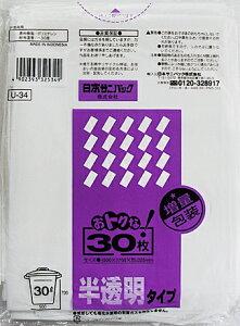 【送料込・まとめ買い×8点セット】日本サニパック おトクなゴミ袋 30L 半透明 30枚入り U34 ( 4902393325349 )