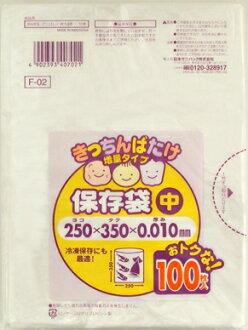 F02 厨房农田保护袋在半透明的床单 100 x 40 点设置在一起买便宜货 ! 案例销售 (4902393407021)
