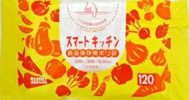 日本サニパック スマートキッチン 保存袋 120枚  K18(食品保存用ポリ袋) ( 4902393458115 )