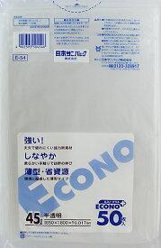 日本サニパック エコノプラス45L 半透明 50枚入り(E54 ゴミ袋) ( 4902393504546 )