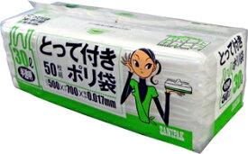 日本サニパック スマートキューブ とって付き ポリ袋 30L 半透明 50枚入り ( キッチン用 ポリ袋 )(4902393576390 )