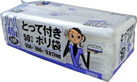 【送料無料・まとめ買い×3】日本サニパック スマートキューブ とって付きポリ袋 45L用 半透明 50枚入 ( ゴミ袋45リットルサイズ ) ×3点セット ( 4902393576499 )