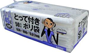 日本サニパック スマートキューブ とって付きポリ袋 45L用 半透明 50枚入 ( ゴミ袋45リットルサイズ ) ( 4902393576499 )