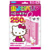 Fumakilla repellent barrier Hello Kitty 250, insect repellent, and hang type body 1, tied hook one small Shang of. Outdoor-Indoor cum for repellent effect of expensive drugs and natural herbal scents