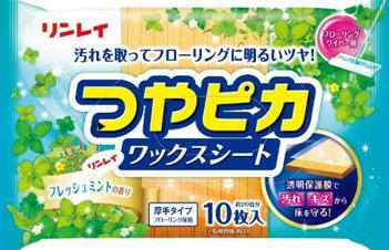 リンレイ つやピカワックスシート ミントの香り10枚入り ( フローリング専用 掃除 床 ) ( 4903339984200 )