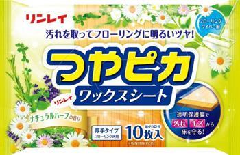 リンレイ つやピカワックスシート ハーブの香り 10枚入り ( 掃除 ワックス 床 ) ( 4903339984217 )