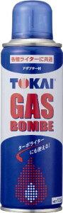 【10点セットで送料無料】TOKAI ガスボンベ 130g ×10点セット ★まとめ買い特価! ( 4904650003298 )
