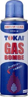 TOKAI gas 130 g (for writer gaspin mildew) × 5pcs (4904650003298)