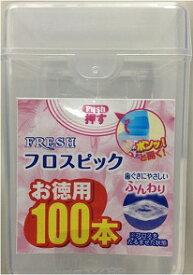 【送料無料2020円 ポッキリ】デンタルプロ フレッシュ フロスピック 100本 X7個セット