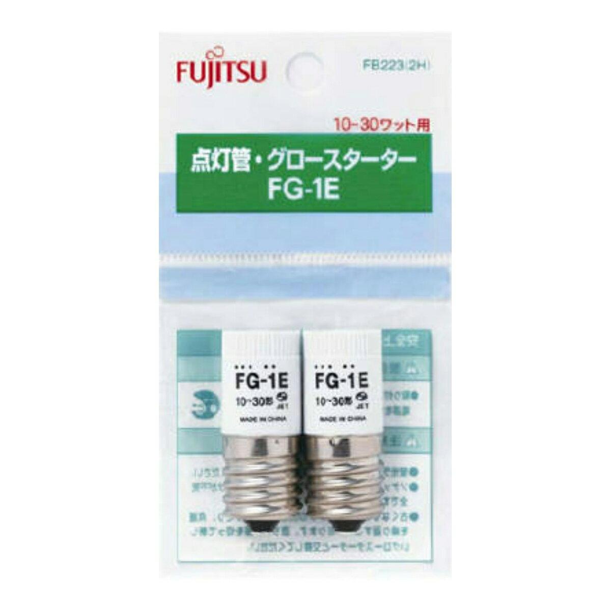 【勤労感謝の日セール!】 富士通グロー球FG−1E FB223 2H ( 4976680162115 )