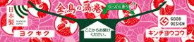 大日本除虫菊 金鳥の渦巻 ローズの香り 10巻 ( 紙函 ) ( 4987115000902 )