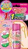 Kincho (塞尔维亚) 驱蚊喷雾 200 天 45 毫升玫瑰香味控制药剂制品 (消灭蚊子) (4987115105607)