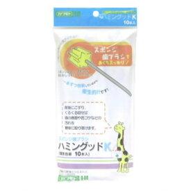 川本産業 カワモト ハミングッド K 10本 口腔用スポンジ歯ブラシ( 4987601104343 )