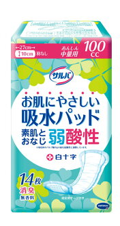 *10 point of set (for the quantity out of the seat pad for the urinary leakage) containing 14 pieces for the quantity during the water absorption pad 100cc relief that is kind to Hakujuji サルバ skin (4987603317253)