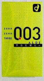 【スキン特売】オカモト ゼロゼロスリー 003 アロエゼリー 10個入 ( コンドーム 0.03ミリ ) ( 4547691689603 )
