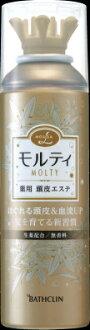 바스크 인 モウガ L 몰 티 약용 두 피 미용 130g의 약 부 외 품 (육 모 제 여성용) MOUGA MOLTY (4548514515659)