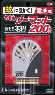 對Earth製藥蚊子效kuosotode不墊子200小時(4901080108814)