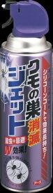 【送料込】アース製薬 クモの巣消滅ジェット 450ml×30本セット まとめ買い特価! セアカゴケグモにも効くクモ用殺虫剤 ( 4901080254214 )
