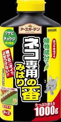 【送料無料・まとめ買い×5】アース製薬 アースガーデン ネコ専用のみはり番 1000g ( 猫専用の忌避剤 ) ×5点セット ( 4901080287816 )