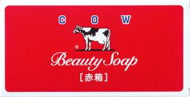 【送料無料・まとめ買い×5】牛乳石鹸共進社 カウブランド 牛乳石鹸 赤箱 100g×3個入×5点セット ( 4901525137034 )
