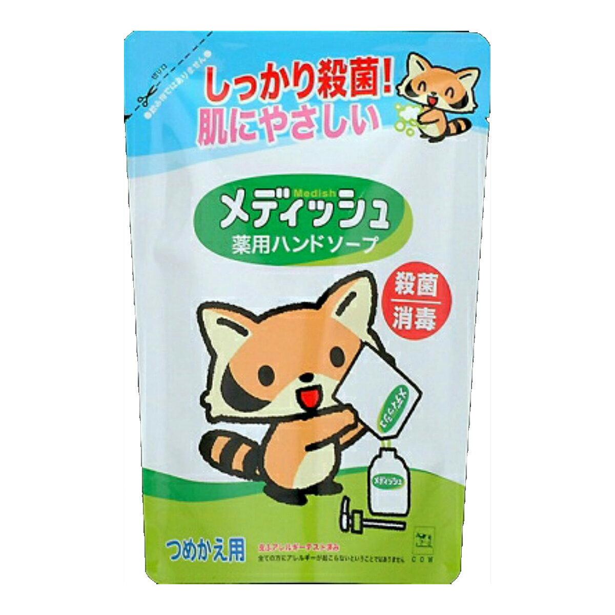 牛乳石鹸共進社 メディッシュ薬用ハンドソープ 詰替220ml ( 4901525955805 )