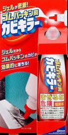 【送料無料・まとめ買い×5】ジョンソン カビキラー ゴムパッキン用 100g ( 掃除 防カビ カビ取り剤 ) ×5点セット ( 4901609000339 )