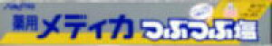 【夜の市★合算2千円超で送料無料対象】サンスター 薬用メディカ つぶつぶ塩 170g 医薬部外品(ハミガキ粉)(4901616005266)