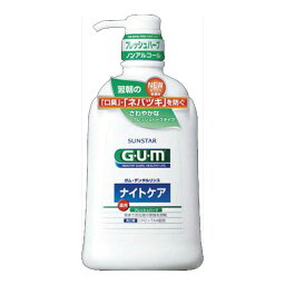 [本月的推薦品]Sunstar GUM(口香糖)有藥效dentarurinsunaitokeafuresshuhabu 900ml非正規醫藥品(漱口水)(4901616009172)[tr_004]