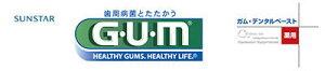【送料込】サンスター GUM ( ガム ) 薬用 デンタルペースト 35g×100点セット まとめ買い特価!ケース販売 ( 4901616009677 )