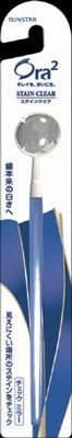 【送料無料・まとめ買い×5】サンスター オーラ2 ステインクリア チェックミラー×5点セット ( 4901616212411 )