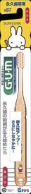 サンスター GUM ( ガム ) デンタルブラシ #87 子供用 ふつう ( 永久歯期用 こどもハブラシ ) ( 4901616213166 )