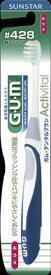 サンスター GUM ( ガム ) デンタルブラシ Activital #428 超コンパクトヘッド ふつう ( ハブラシ ) ※色は選べません ( 4901616213609 )