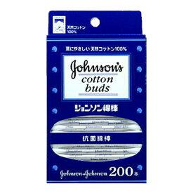 ジョンソン ジョンソン綿棒 200本入 天然コットン100% ( 4901730011600 )