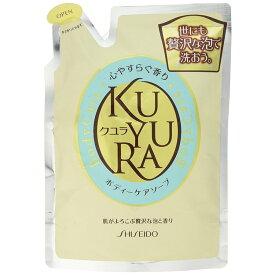 エフティ資生堂 クユラ ボディケアソープ 心やすらぐ香り つめかえ用400ml ( 4901872836260 )