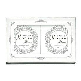 【特価品】嘉山 カザンソープ65G×2個入りパック 無添加・無着色、低刺激性の洗顔石鹸 (固形せっけん)( 4531448555228 )