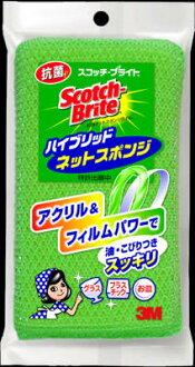 스미 토모 타이어 소비자 스카치/브라이트 하이브리드 넷 스폰지 그린 × 30 점 세트 대량 구매 특가! 케이스 판매 (4547452490493)