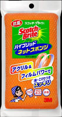 【送料無料】3M スコッチ・ブライト ハイブリッドネットスポンジ オレンジ ( キッチン用スポンジ ) ×30点セット まとめ買い特価!ケース販売 ( 4547452490509 )