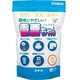 カネヨ石鹸 重曹ちやん 1kg 重炭酸ソーダ99%以上 ( 粉末 キッチン用洗剤 ) ( 4901329290232 )