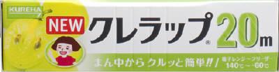 【週末限定SALE!8/17〜】 クレハ ニュークレラップ ミニミニ15CM×20M (食品ラップ) ( 4901422151201 )
