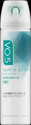 【送料無料】サンスターVO5ヘアスプレイスーパーキープエクストラハード無香料50g(ヘアースプレー)×48点セットまとめ買い特価!ケース販売(4901616309883)