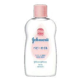 ジョンソン・エンド・ジョンソン ベビーオイル 微香性 125ml (johnoson´s baby) ( 4901730014328 )