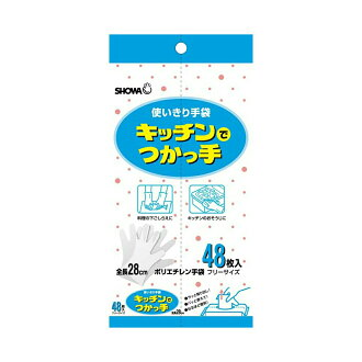 Showa kitchen hilt cum hands free and transparent 48 insert (polyethylene gloves are also gripping) (4901792015172)