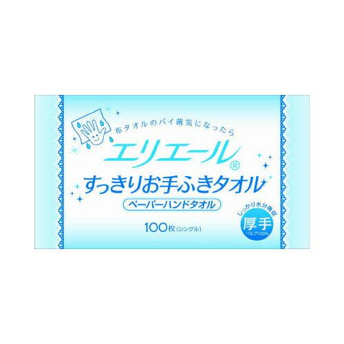 【送料無料】大王製紙 エリエール すっきりお手ふきタオル シングル 100枚入×40点セット まとめ買い特価!ケース販売 ( 4902011702897 )