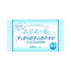 【送料込】大王製紙 エリエール すっきりお手ふきタオル シングル 100枚入×40点セット まとめ買い特価!ケース販売 ( 4902011702897 )