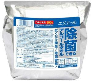 大王製紙エリエール除菌できるアルコールタオル大容量詰替用400枚入
