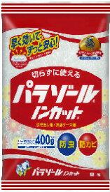 白元アース パラゾール ノンカット 400g (引き出し用防虫剤)( 4902407104274 )