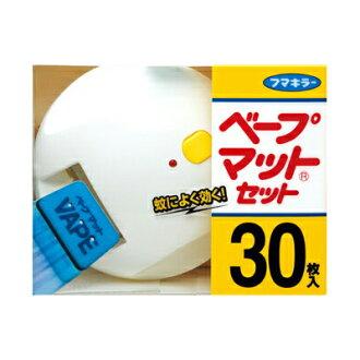 电子驱蚊准药物 fumakilla vape 设置 30 片上蚊子要经常在一起设置的有效 × 20 买便宜货 ! 案例销售 (4902424427103)