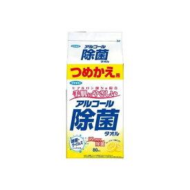 【送料込】フマキラー アルコール除菌タオル つめかえ用 80枚入×24点セット まとめ買い特価!ケース販売 ( 4902424433746 )